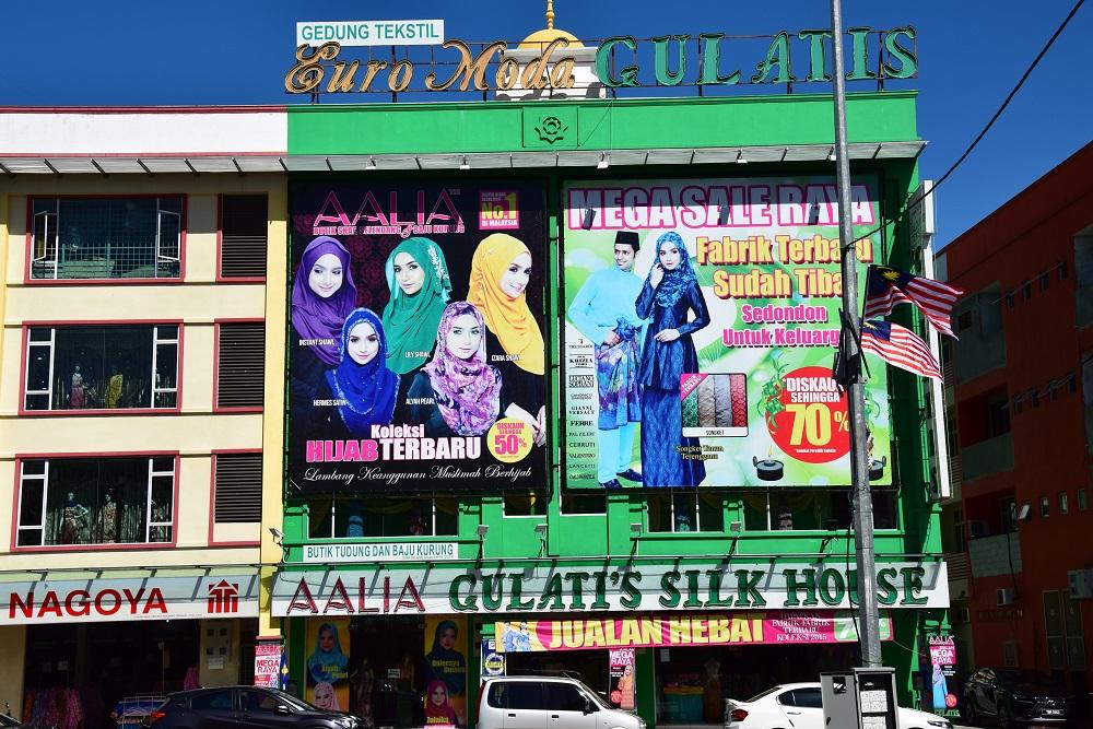 Rencontres Kuala Terengganu